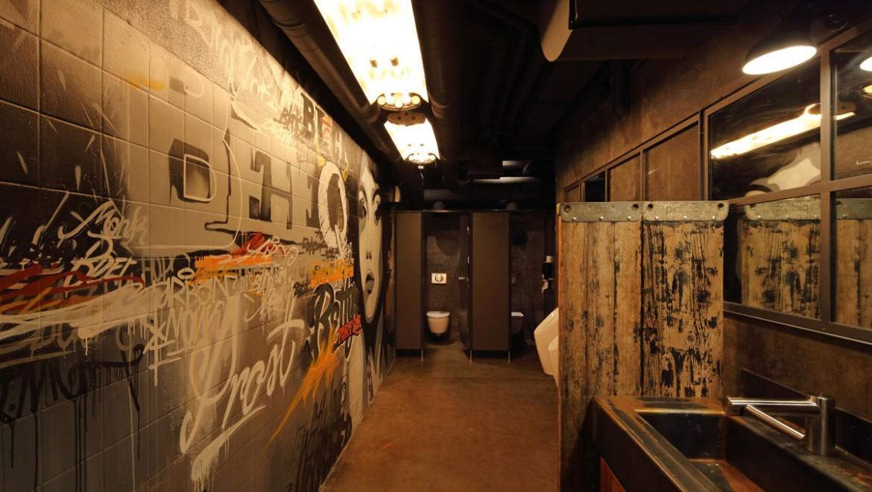 Sanitärräume für die Herren, Foto: Qmuh Ulm