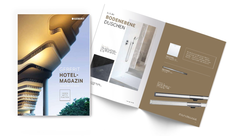 Geberit Hotel-Magazin