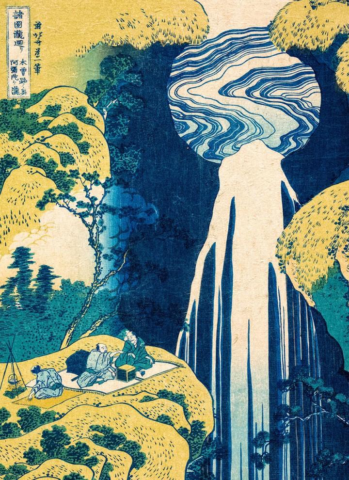 """""""Der Wasserfall von Amida an der Kiso Straße"""" von. Aus der Serie: Eine Reise zu den Wasserfällen Japans"""" (1834-35) von"""
